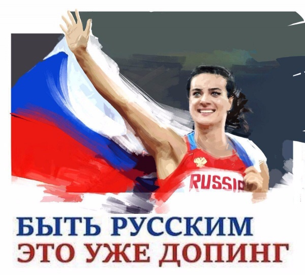 Спорт: Российским спортсменам разрешили участвовать в ОИ-2018 под нейтральным флагом