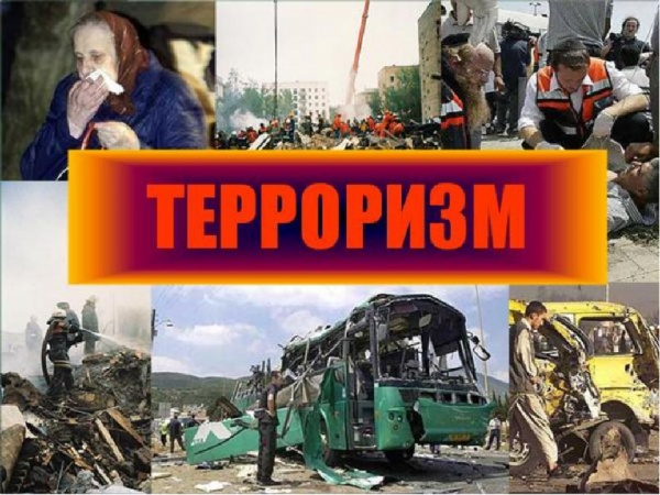 Терроризм: В Башкирии осуждены террористы и их пособники