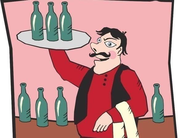 Интересное: Как пить водку
