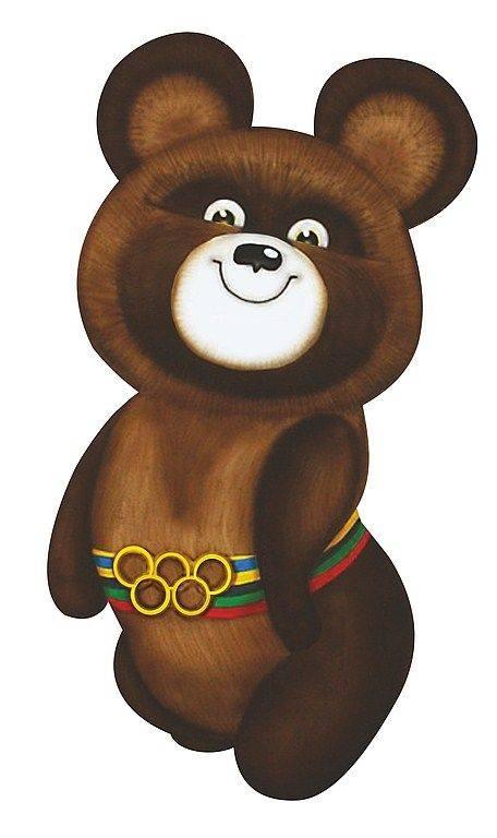 Спорт: Из истории Олимпийских игр
