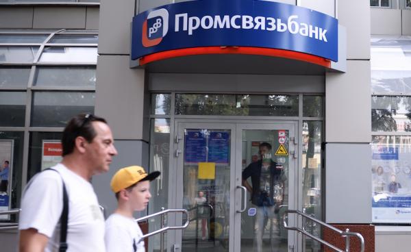 Криминал: Совладелец Промсвязьбанка сбежал из России (В Промсвязьбанке уничтожили кредитные досье на 109 млрд рублей)