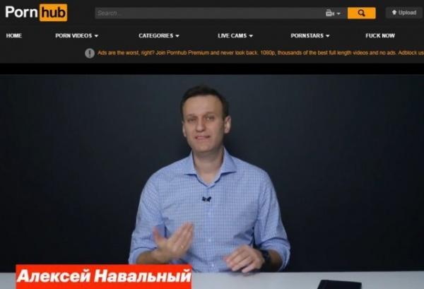 Интересное: PornHub вернул видео Навального. Те еще тролли:-)