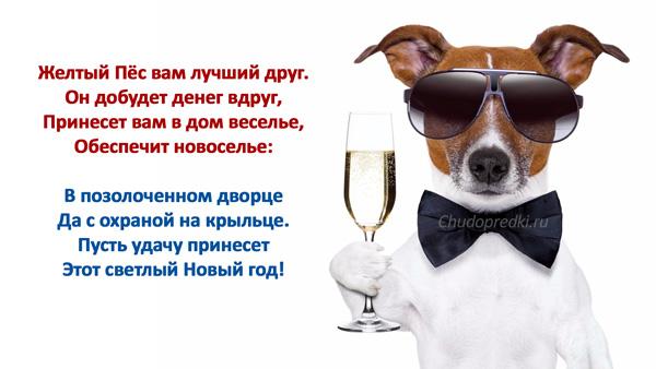 Даты: С Новым годом!