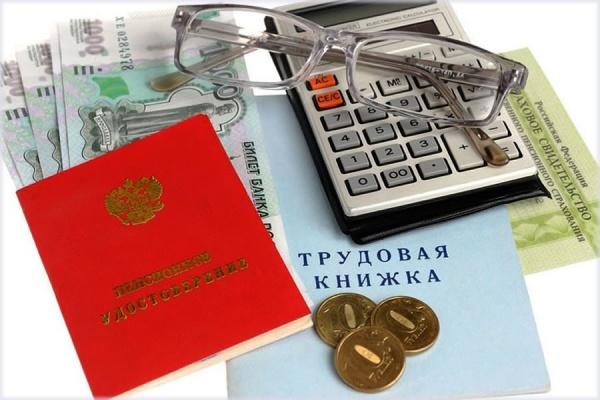 Финансы: В России выросли пенсии