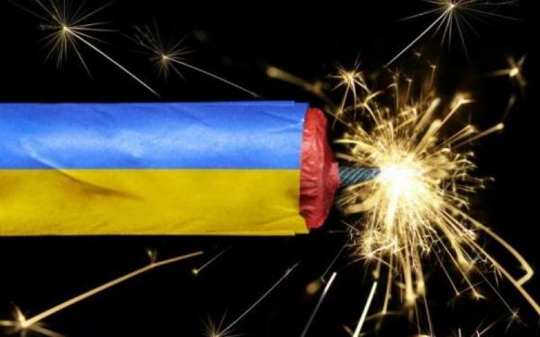 Украина. 2017-й год. Итоги