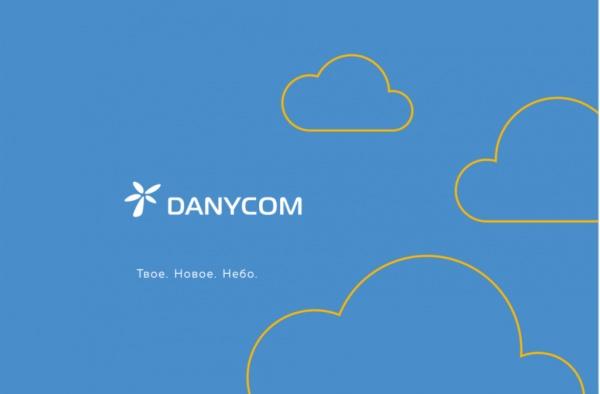 Технологии: Danycom - новый мобильный оператор