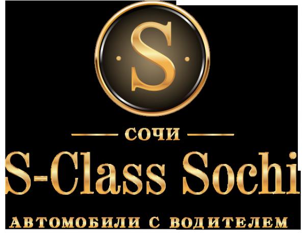 Реклама: Сервис класса премиум, аренда автомобилей