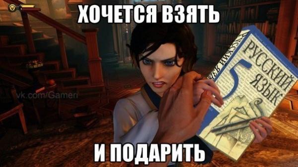 Юмор: О русском мате