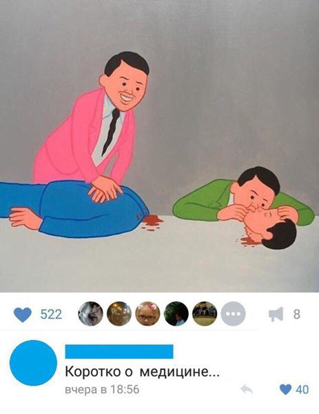 Юмор: Смешные картинки