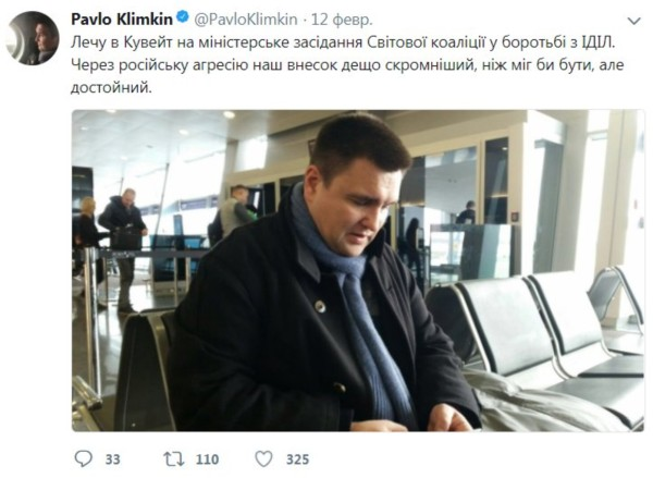 Украина: Оказывается, Россия мешает Украине бороться с ИГИЛ