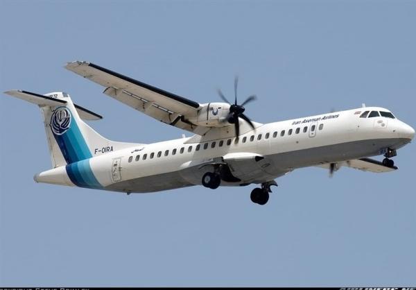 Блог djamix: В Иране разбился самолет с 66 пассажирами