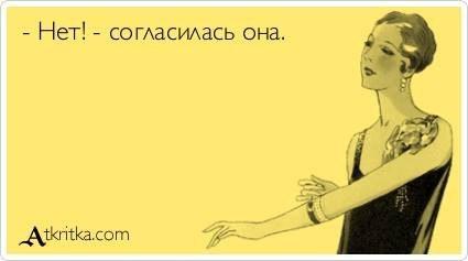 Картинки: О бабах ( Прошу не обижаться, милые дамы, это просто шутки)