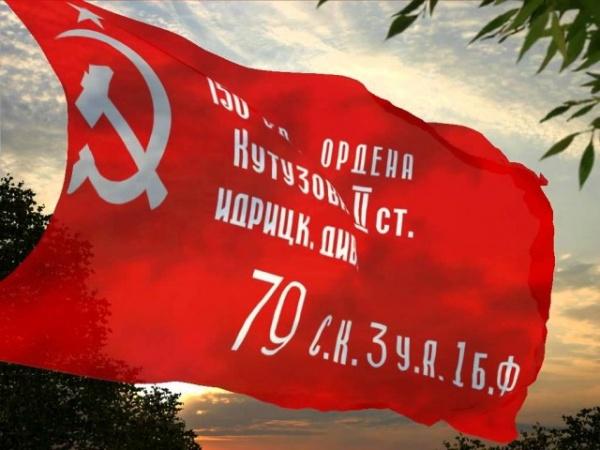 Общество: «Я не уберу этот флаг. Это флаг моей нации. Величайшей в мире»