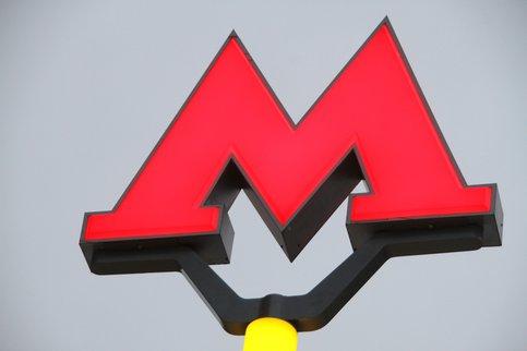 Новости: В московском метро открыли первые пять станций Большой кольцевой линии, теперь их в столичной подземке всего 212, включая «Петровский парк», «ЦСКА», «Хорошевская», «Шелепиха» и «Деловой центр»