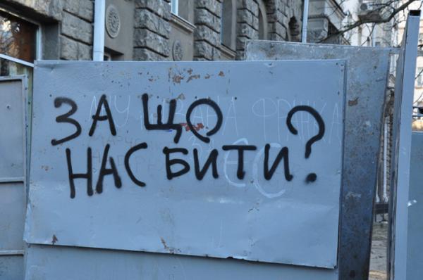 Третья мировая: Украина верит, что ее пронесёт. Киев подзуживает Вашингтон как следует «врезать» по России