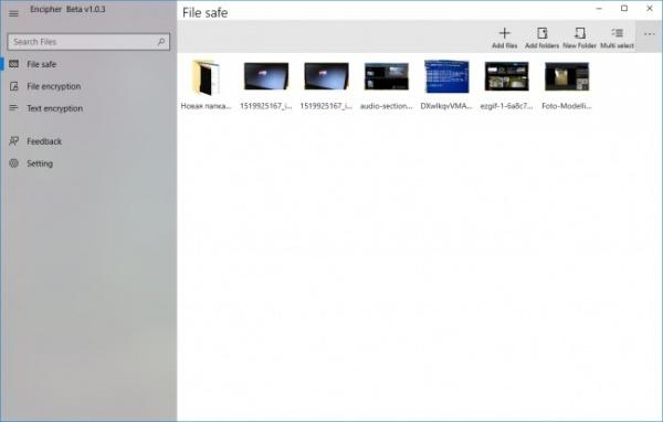 Технологии: Encipher — шифруем и прячем файлы