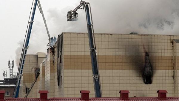 Происшествия: Пожар в Кемерово
