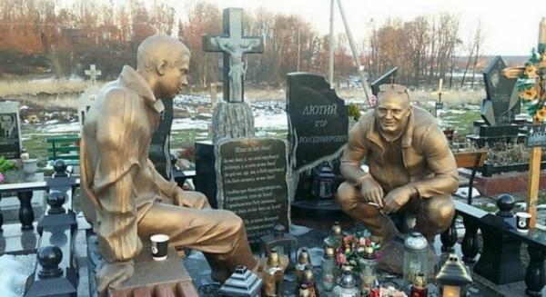 Безумный мир: Кладбищенская безвкусица