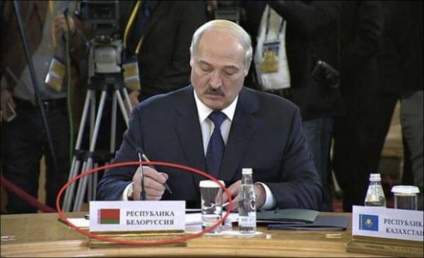 Страны: Как правильно: Беларусь или Белоруссия?