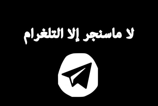 Право и закон: Суд согласился заблокировать Telegram