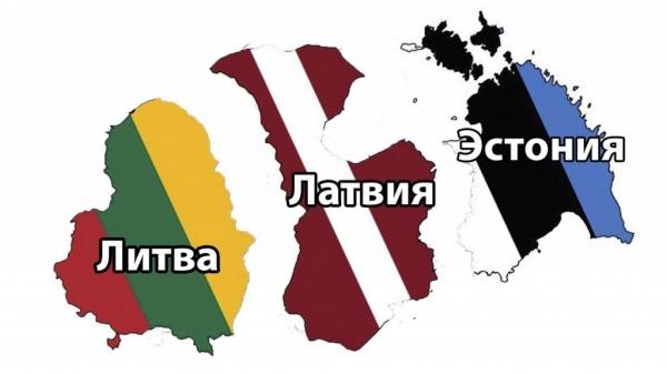 Прибалтика: Деньги ЕС отберут у Прибалтики и отдадут Южной Европе