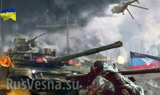 Война: Донбасс поделят на зоны: что означает окончание «АТО»