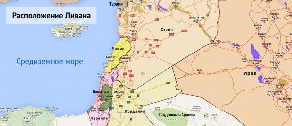 Политика: Москва заинтересовалась Ливаном