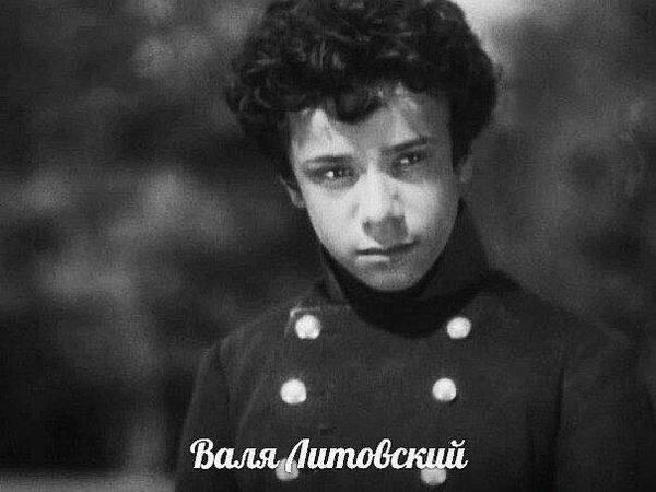 История: Дети - актеры, погибшие на фронтах Великой Отечественной войны