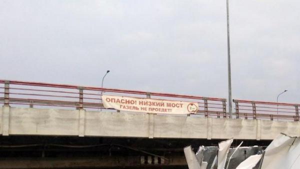 Происшествия: Мост глупости. 148-ая Газель:-)
