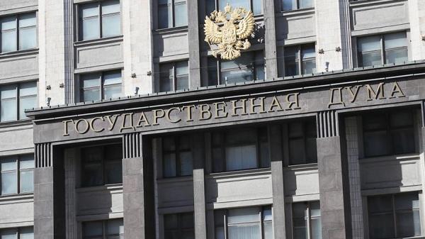 Экономика: Госдума приняла законопроект о санкциях против США