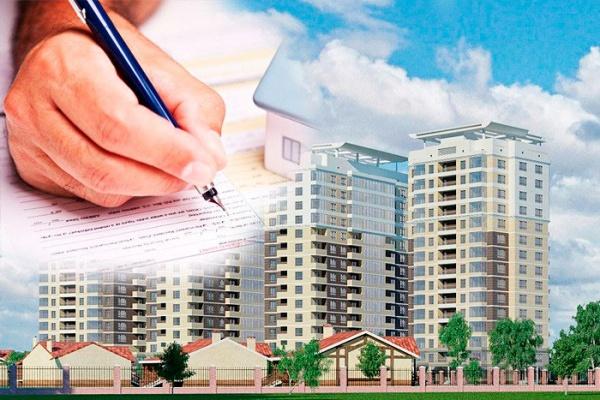 Реклама: Приобретение недвижимости по ипотеке: почему это выгодно