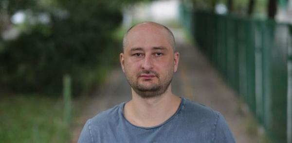 Криминал: Награда нашла героя: на Украине завалили Бабченко