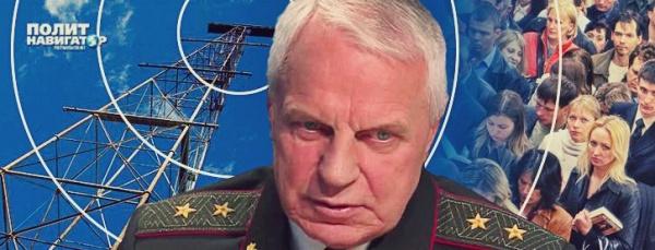 Украина: Генерал СБУ: Россия облучает жителей Крыма