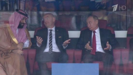 Спорт: Матч Россия - Саудовская Аравия