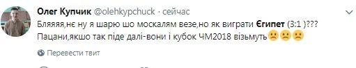 Украина: У кастрюль рвет пердак: Россия победила:-)