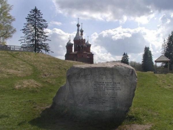 Интересное: Откуда начинается Волга