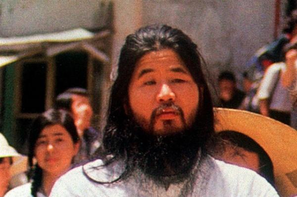 Новости: В Японии казнён основатель секты Аум Синрикё