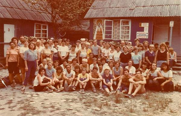 Происшествия: Гибель туристов на *тридцатом* маршруте на Фиште в 1975 году