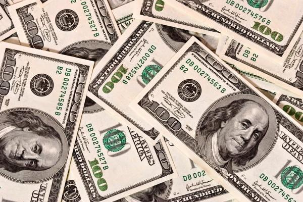Новости: Россия сократила вложения в американский госдолг до девяти миллиардов долларов