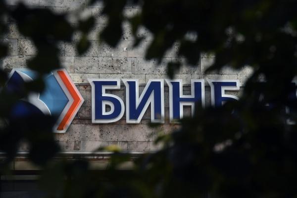 Криминал: В Москве неизвестный ограбил Бинбанк и спокойно ушёл с 11 млн рублей пешком