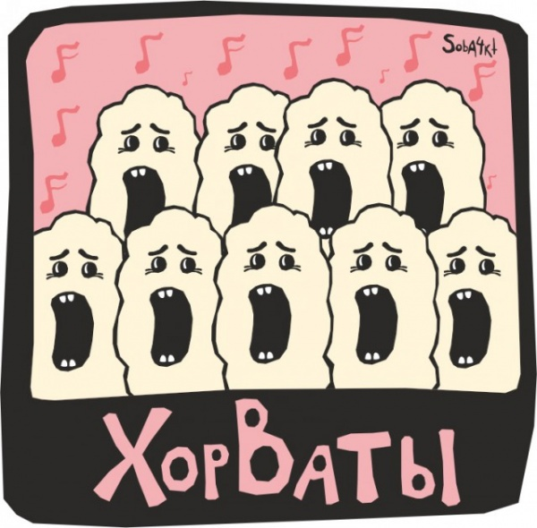 Юмор: Картинки нашей жизни от Soba4ki