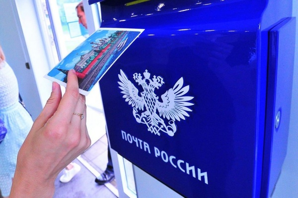 Новости: Россияне смогут забирать посылки без удостоверения личности