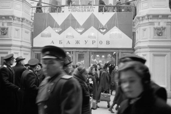 История: Москва 50-ых