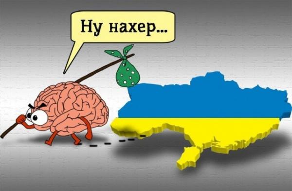 Украина: Во Львове запретили публично использовать произведения на русском языке