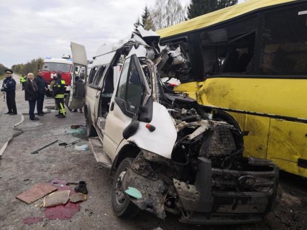 Происшествия: В ДТП с автобусом и маршруткой в Тверской области погибли 13 человек