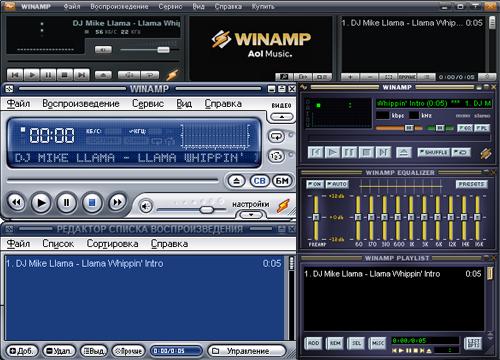 Технологии: Winamp перезапустится после пяти лет отсутствия обновлений