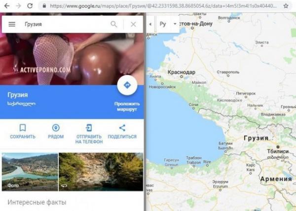 Блог djamix: Если в гугле написать грузия, а потом кликнуть на карты, то будет вот это.