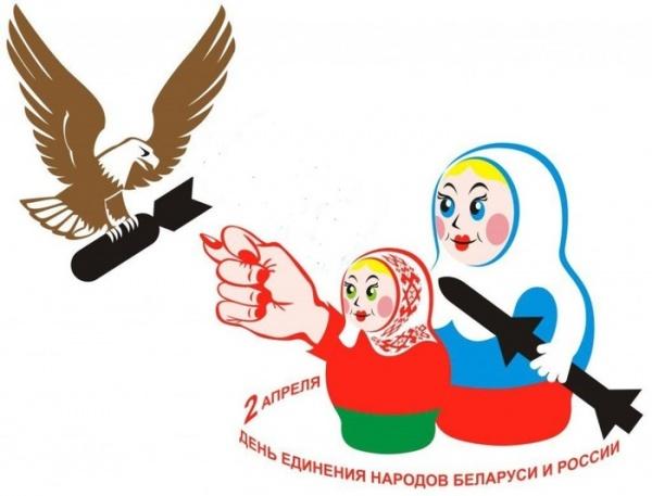 Политика: Москва будет рассматривать любое нападение на Белоруссию как нападение на Россию