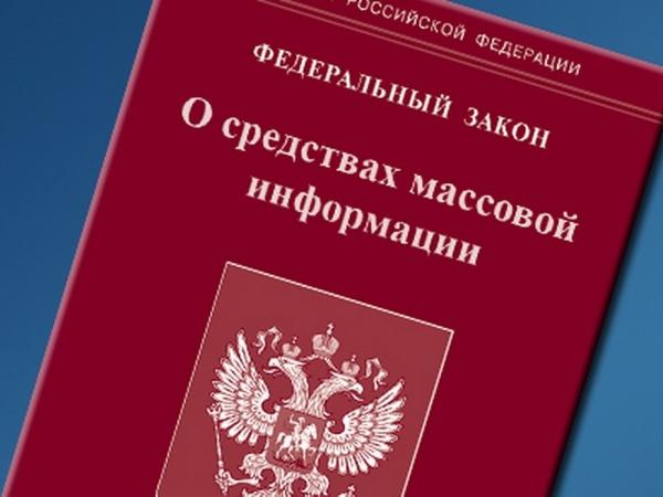 Право и закон: В Думу внесли проект закона об ограничении иностранного владения новостными агрегаторами