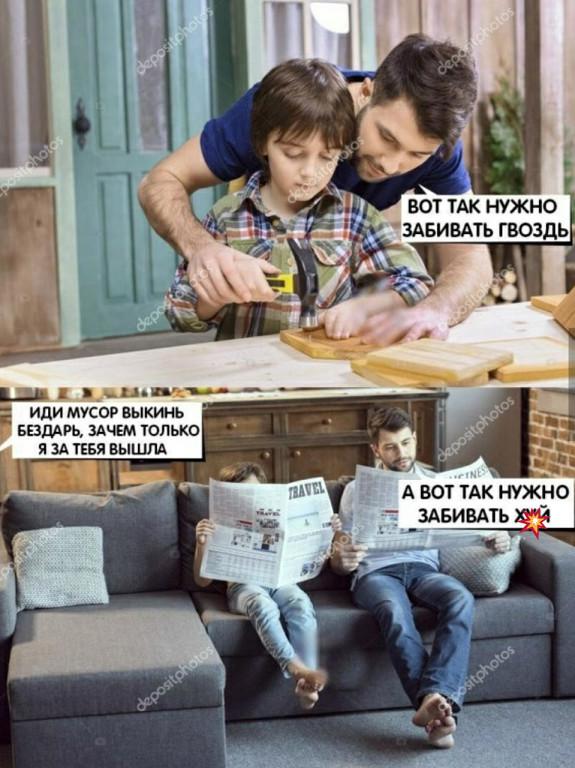 Картинки: Ежедневная подборка смешных и интересных картинок